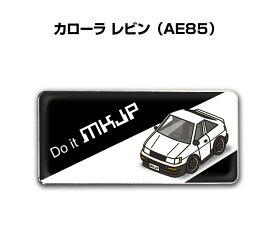 エンブレム 車種別 シンプル 車特集 トヨタ カローラレビン COROLLA LEVIN AE85 送料無料