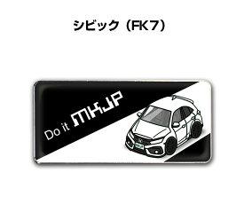 エンブレム 車種別 シンプル 車特集 ホンダ シビック FK7 送料無料