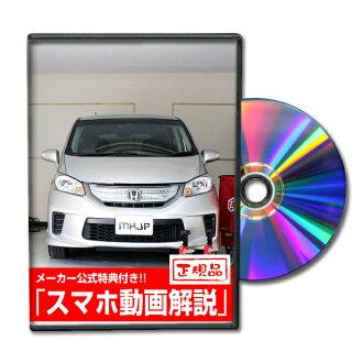 释放混合维护DVD外装篇&装修篇2张组