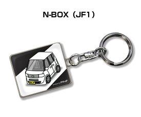 車種別かわカッコいい キーホルダー ギフト イラスト 名入れ プレゼント ナンバー 車 メンズ 誕生日 彼氏 ハロウィン 男性 贈り物 秋特集 ホンダ N-BOX JF1 送料無料