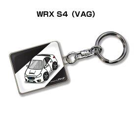 車種別かわカッコいい キーホルダー ギフト イラスト 名入れ プレゼント ナンバー 車 メンズ 誕生日 彼氏 ハロウィン 男性 贈り物 秋特集 スバル WRX S4 VAG 送料無料