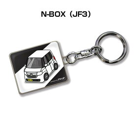 車種別かわカッコいい キーホルダー ギフト イラスト 名入れ プレゼント ナンバー 車 メンズ 誕生日 彼氏 ハロウィン 男性 贈り物 秋特集 ホンダ N-BOX JF3 送料無料