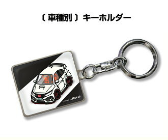 who sells audi key chains and license plate covers