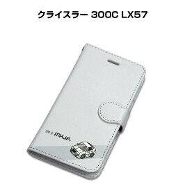 iPhone Xs ケース iPhone8 iPhone7 plus iPhone6 iPhoneXS スマホケース iphone7 ケース iPhone 6 6s SE 5s plus iPhoneX 薄型 シンプル 手帳型 クライスラー 300C LX57 スマホケース 送料無料
