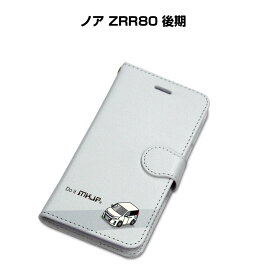iPhone Xs ケース iPhone8 iPhone7 plus iPhone6 iPhoneXS スマホケース iphone7 ケース iPhone 6 6s SE 5s plus iPhoneX 薄型 シンプル 手帳型 トヨタ ノア ZRR80 後期 スマホケース 送料無料