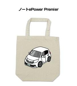 トートバッグ エコバッグ 車好き プレゼント 車 メンズ 誕生日 彼氏 男性 シンプル かっこいい ニッサン ノート ePower Premier HE12 送料無料