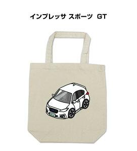 トートバッグ エコバッグ 車好き プレゼント 車 メンズ 誕生日 彼氏 男性 シンプル かっこいい スバル インプレッサ スポーツ GT 送料無料