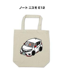 トートバッグ エコバッグ 車好き プレゼント 車 メンズ 誕生日 彼氏 男性 シンプル かっこいい ニッサン ノート ニスモ E12 送料無料