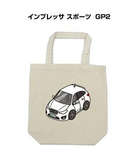 トートバッグ エコバッグ 車好き プレゼント 車 メンズ 誕生日 彼氏 男性 シンプル かっこいい スバル インプレッサ スポーツ GP2 送料無料