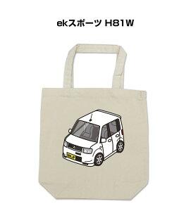 トートバッグ エコバッグ 車好き プレゼント 車 メンズ 誕生日 彼氏 男性 シンプル かっこいい ミツビシ ekスポーツ H81W 送料無料