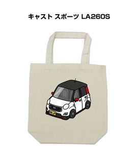 トートバッグ エコバッグ 車好き プレゼント 車 メンズ 誕生日 彼氏 男性 シンプル かっこいい ダイハツ キャスト スポーツ(LA260S) 送料無料