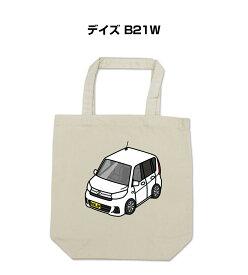 トートバッグ エコバッグ 車好き プレゼント 車 メンズ 誕生日 彼氏 男性 シンプル かっこいい ニッサン デイズ(B21W) 送料無料
