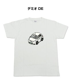 《本日10%OFFクーポン配布中!》Tシャツ カスタマイズTシャツ シンプル 車特集 マツダ デミオ DE 送料無料