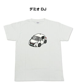 《本日10%OFFクーポン配布中!》Tシャツ カスタマイズTシャツ シンプル 車特集 マツダ デミオ DEMIO 送料無料