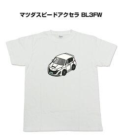 《本日10%OFFクーポン配布中!》Tシャツ カスタマイズTシャツ シンプル 車特集 マツダ マツダスピードアクセラ BL3FW 送料無料