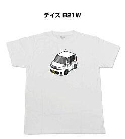 Tシャツ 車好き プレゼント 車 メンズ 誕生日 彼氏 誕生日 クリスマス 男性 シンプル かっこいい ニッサン デイズ(B21W) 送料無料