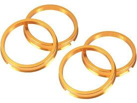 【送料無料】KYO-EI製 軽合金製 ハブリング4個[73mm→60mmに変換] [ツバ付ハブリング] 【ゴールドアルマイト仕上げ】