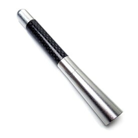 【送料無料】ショートアンテナ シルバーカーボン 汎用品 【120mm [12cm]】