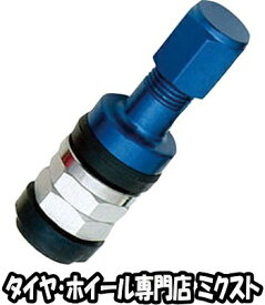 【送料無料】汎用品 KYO-EI 軽合金アルミエアーバルブ 4本 1台分 [キャップ有り] [普通自動車・軽自動車][ブルー][タイヤバルブ] [ホイールバルブ] 【S27A2YBL】