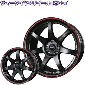 17インチ 205/45R17 軽量 クロススピード ハイパーエディション CR7 グロスガンメタ+レッドライン 4穴コンパクトカー用 サマータイヤ ホイール 4本セット