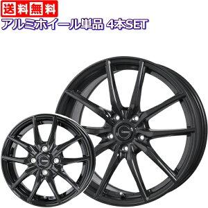(アルミホイール単品4本セット)15インチ 軽量 G.speed G-02 メタリックブラックコンパクトカー用(アクア/ヴィッツ/ヤリス/ノート/マーチ/フィット/デミオ/スイフト)