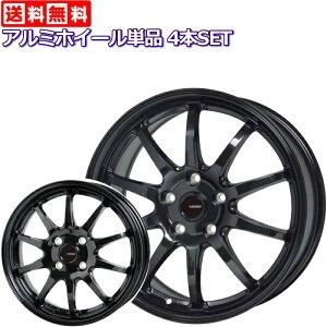 (アルミホイール単品4本セット)14インチ 軽量 G.speed G-04 メタリックブラックコンパクトカー用(アクア/ヴィッツ/ヤリス/ノート/マーチ/フィット/デミオ/スイフト)