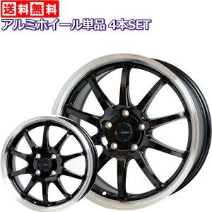 (アルミホイール単品4本セット)15インチ 軽量 G.speed P-04 メタリックブラックリムポリッシュコンパクトカー用(アクア/ヴィッツ/ヤリス/ノート/マーチ/フィット/デミオ/スイフト)