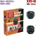 KYO-EI製 ホイールナット 軽自動車向け ショートナット ブラック 16個 M12×P1.25/P1.5-19HEX/21HEX (N-BOX/N-ONE/N-W…