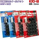 KYO-EI ロックナット付属20個セット ブラック 黒 通常サイズ M12×P1.25/P1.5-19HEX/21HEX (アクセラ/アテンザ/CX-5)