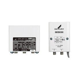 DXアンテナ 2K・4K・8K対応 CS/BS-IF・UHFブースター(33dB/43dB共用形)デュアルブースター GCU433D1S