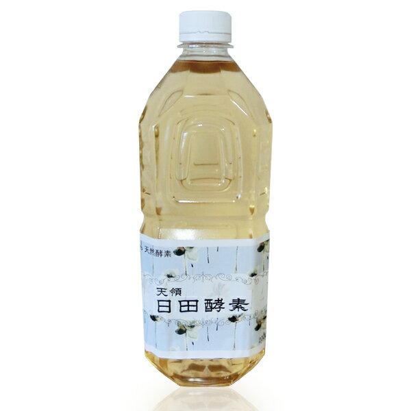 〔送料無料〕 トーヨーマクロ 優れた酵母から作った 100%天然生酵素ドリンク 『天領 日田酵素(てんりょう ひたこうそ)』 たっぷり2リットル(業務用)