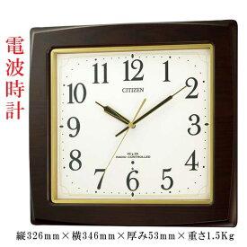 壁掛時計 シチズン 電波時計 ネムリーナアスカ 暗くなると秒針を止め 音がしない 掛け時計 木製 四角 8MY455-006 文字入れ 名入れ 対応《有料》 取り寄せ品