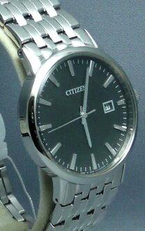 供居民环保开车兜风太阳能男性使用的手表形式BM6770-51G名进入,支持刻图章的《收费》订购品