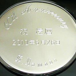 腕時計・懐中時計の文字 名入れ 刻印・彫刻《10文字まで》オプション 英数字はフランス花文字、ドイツ花文字の書体選択可能《代引き利用不可》