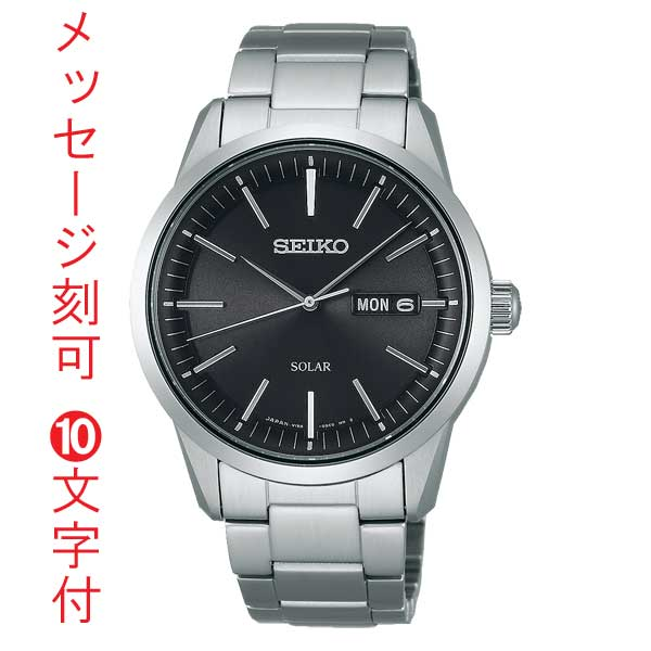 名入れ 腕時計 セイコー ソーラー メンズ 腕時計 SBPX063 男性用 紳士用 ウオッチ スピリット SEIKO SPIRIT 裏ブタ刻印10文字つき 取り寄せ品 【コンビニ受取対応商品】 代金引換不可