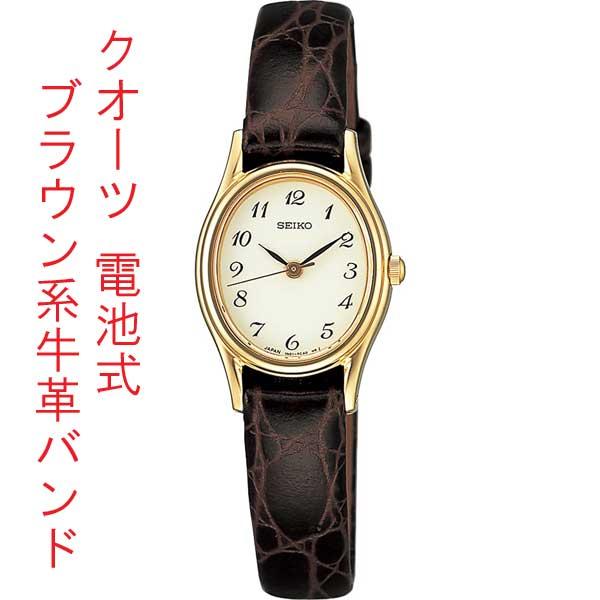 腕時計 レディース セイコー SEIKO 電池式 茶色系革バンド SSDA008 【文字名入れ刻印対応、有料】