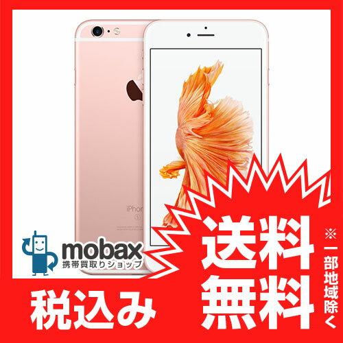 ◆ポイントUP◆※△判定【新品未開封品(未使用)】Y!mobile版 iPhone 6s 128GB[ローズゴールド]白ロム Apple 4.7インチ