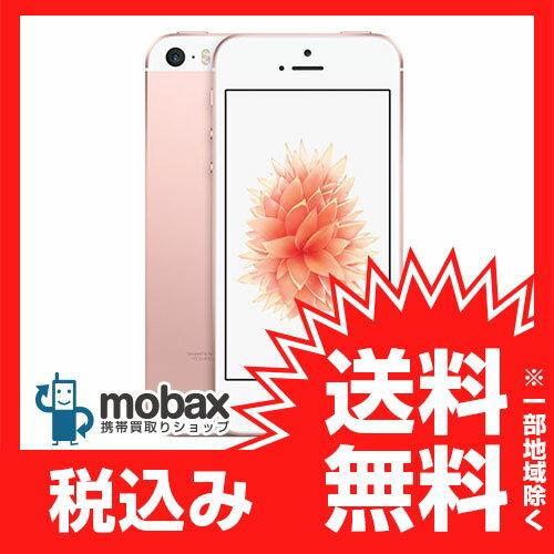 ◆ポイントUP◆※△判定【新品未開封品(未使用)】Y!mobile版 iPhone SE 128GB [ローズゴールド] MP892J/A 白ロム Apple 4インチ