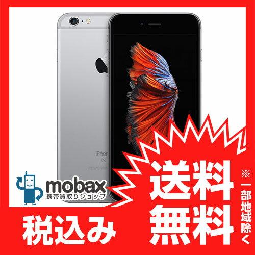 ◆ポイントUP◆《SIMロック解除済》※利用制限〇【新品未使用】au版 iPhone 6s Plus 16GB [スペースグレー] 白ロム Apple 5.5インチ(SIMフリー)