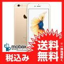 ◆お買得◆※〇判定※本体だけ【新品未使用】docomo版 iPhone 6s 128GB[ゴールド]白ロム Apple 4.7インチ