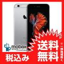 ◆ポイントUP◆※〇判定【新品交換品(未使用)】docomo版 iPhone 6s 64GB [スペースグレイ] 白ロム Apple 4.7インチ