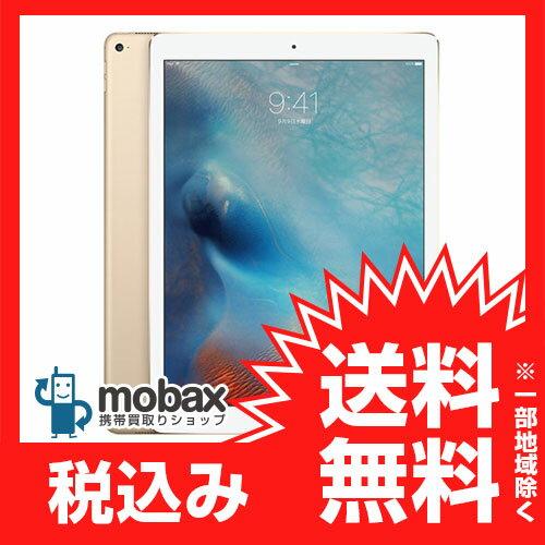 ◆ポイントUP◆【新品未開封品(未使用)】iPad Pro 12.9インチ Wi-Fi 128GB [ゴールド]
