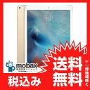 ◆お買得◆【新品未開封品(未使用)】iPad Pro 12.9インチ Wi-Fi 128GB [ゴールド]