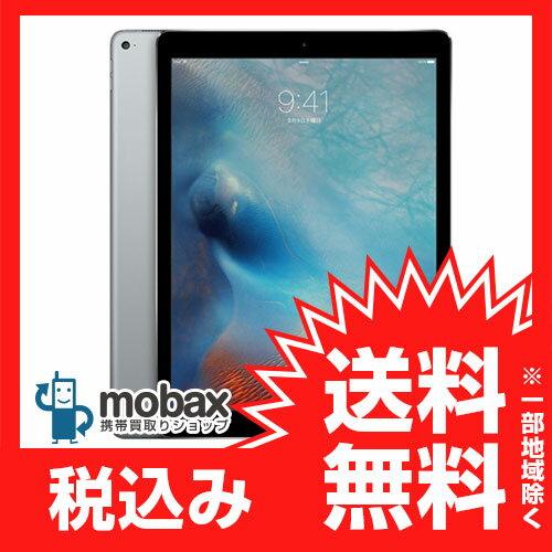 ◆ポイントUP◆【新品未開封品(未使用)】iPad Pro 12.9インチ Wi-Fi 32GB [スペースグレイ]