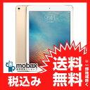 ◆お買得◆【新品未開封品(未使用)】 iPad Pro 9.7インチ Wi-Fiモデル 128GB [ゴールド] MLMX2J/A