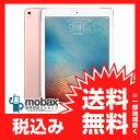 ◆お買得◆【新品未開封品(未使用)】 iPad Pro 9.7インチ Wi-Fiモデル 32GB [ローズゴールド] MM172J/A