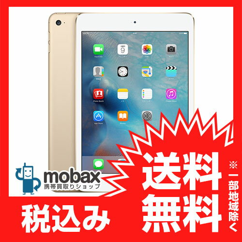 ◆ポイントUP◆※利用制限〇定【新品未使用】au版 iPad mini 4 Wi-Fi Cellular 128GB [ゴールド]MK782J/A 白ロム Apple