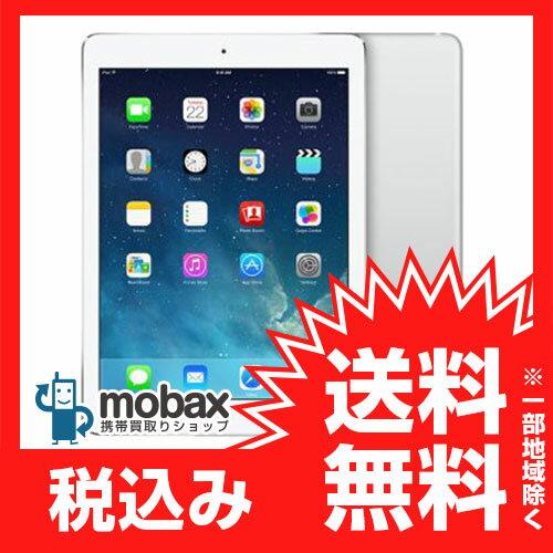 ◆ポイントUP◆※利用制限〇 ☆新品未使用◆au版 iPad Air Wi-Fi+Cellular 128GB シルバー☆白ロム