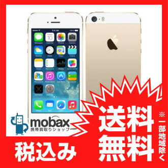 ※iPhone 5s 32GB gold ME337J/A ☆ white ROM Apple for network use limit (○) au