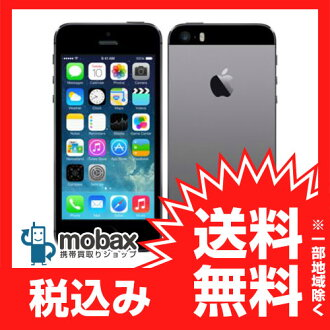 * ○ held constant docomo iPhone 5 s 16 GB ME332J/A ☆ White Chrome Apple